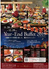 Year-End Buffet2.jpg